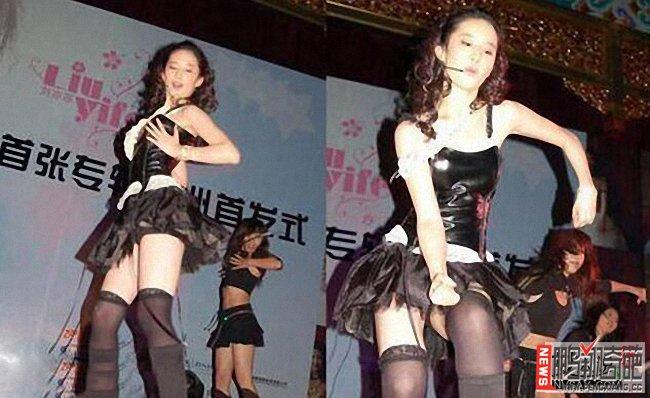 资讯生活【图】刘亦菲超短裙热舞不雅照流出 天仙台上骚首弄姿惊呆众人