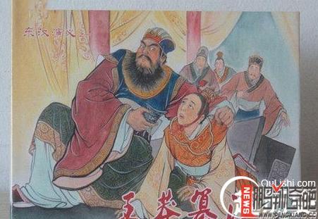 资讯生活【图】揭秘王莽篡汉在当时算是人心所向吗?