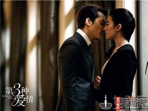 资讯生活【图】刘亦菲被曝怀孕的消息是真的吗 近照曝光小肚凸起
