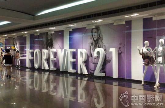 资讯生活Forever21又火了,与H&M、G-STAR RAW等被点名