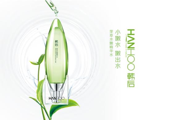 西游黄子韬重塑经典代言品牌韩后小嫩水打造护肤先锋