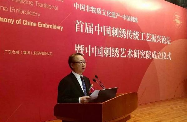 资讯生活孙瑞哲增强文化自觉自信展示中国风格气派