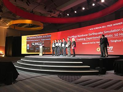 清华大学团队获得国际高性能计算应用领域最高奖戈登贝尔奖【生活热点】