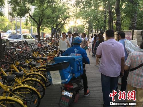 侵占人行道机动车道共享单车如何不添堵【生活热点】