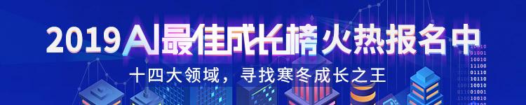 云从科技联合华南理工华威大学研发跨媒体大数据平台【生活热点】