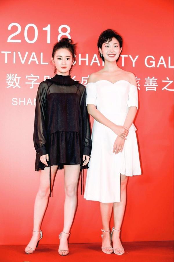郭晓婷&王佳佳
